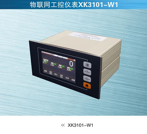 物联网系统XK3101-W1