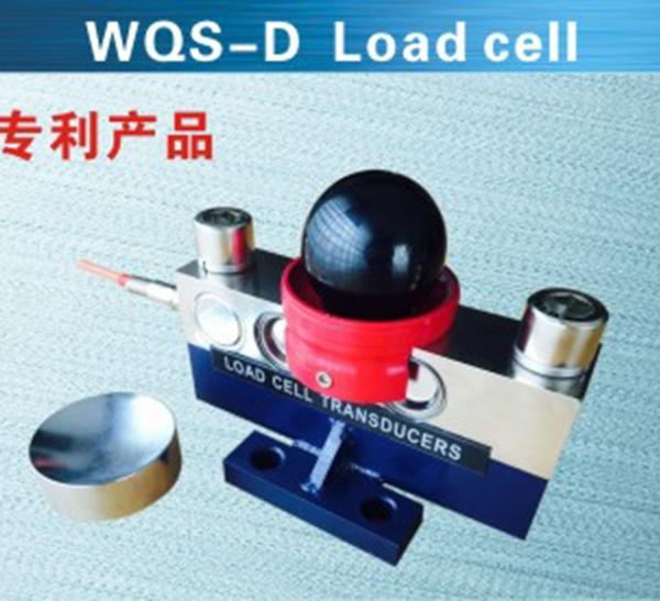 物联网系统WQS-D