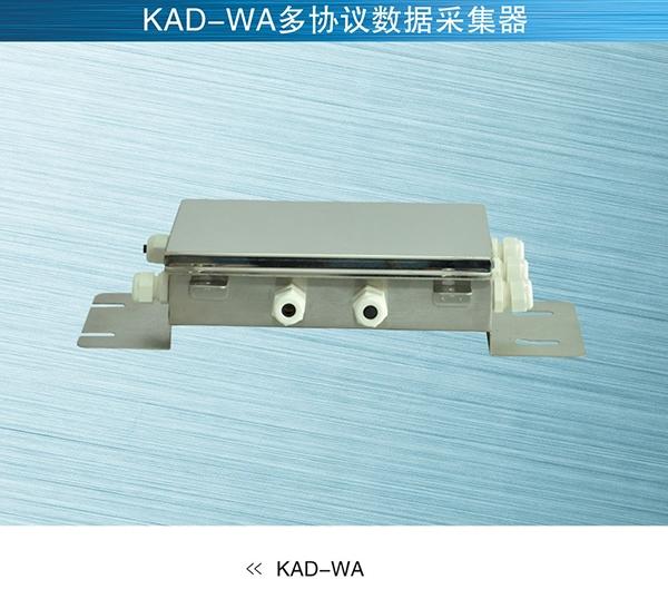 北京KAD-W系列接线盒