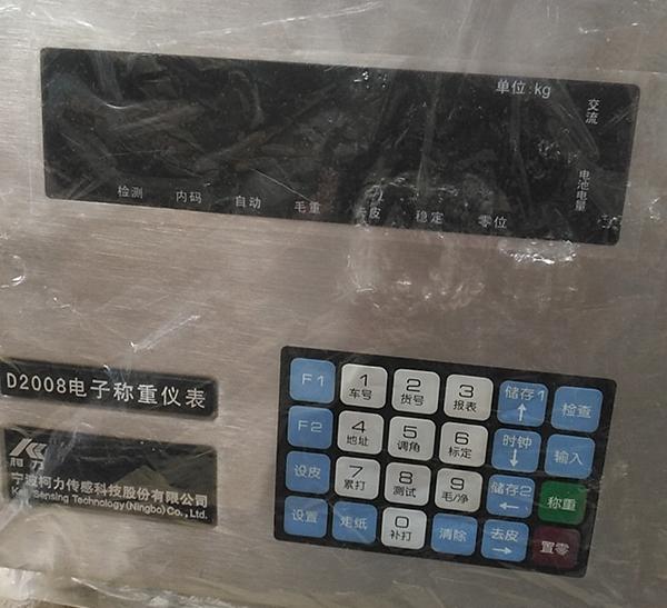 北京D2008电子称重仪表