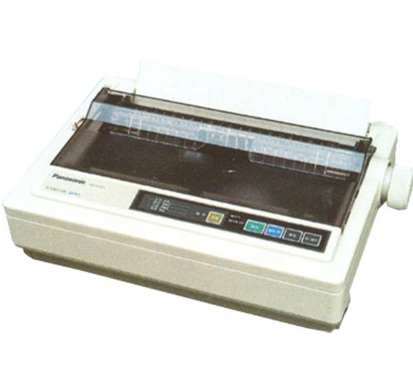 汽车衡-打印机